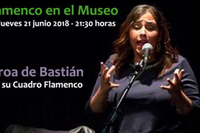 Aroa Museo Flamenco Peña Juan Breva